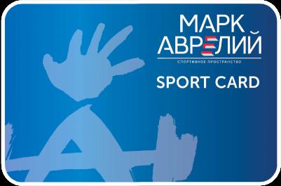 Абонемент в фитнес клуб на месяц москва клубы по фехтованию в москве